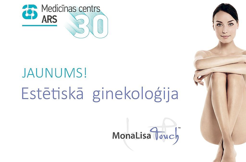 ARS estētiskā ginekoloģija!