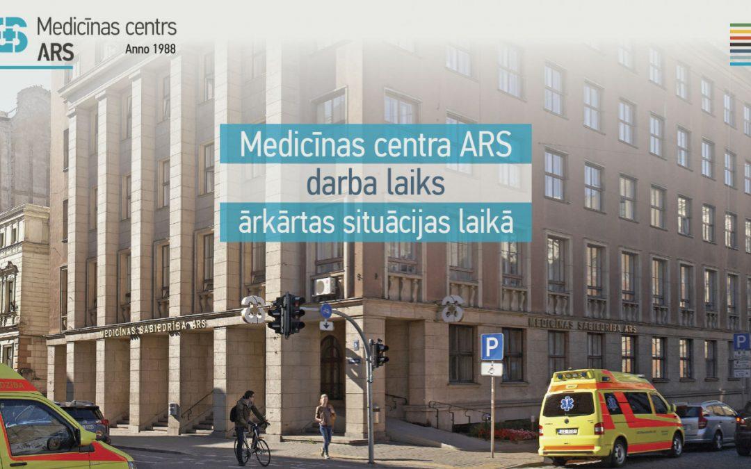 Svarīga informācija par medicīnas pakalpojumu pieejamību.